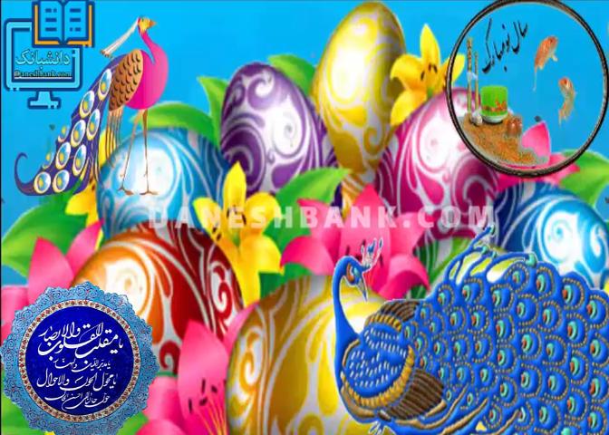 نوروز عید نمایش پرهای خوشرنگ طاووس