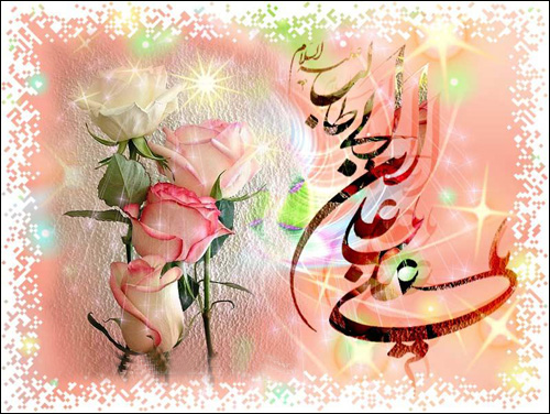 عید غدیرخُم