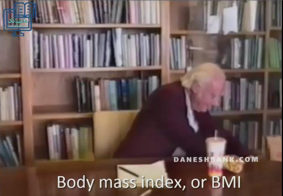 شاخص توده بدنی